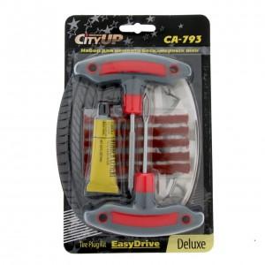 CityUP  набор для ремонта бескамерных шин рашпиль шило жгуты клей