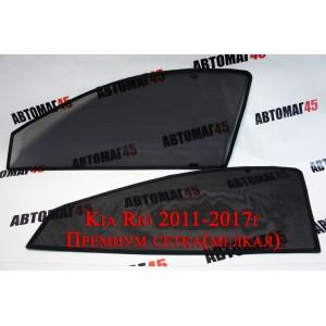 BRENZO каркасные шторки на магнитах Kia Rio 2011-2017 передние премиум 2шт 15%