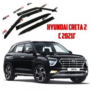VAD дефлекторы окон Hyundai Creta 2 c 2021г комплект 4шт