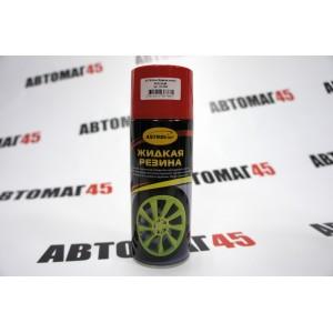 ASTROhim  жидкая резина красная аэрозоль 520мл