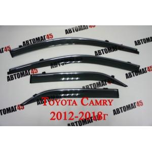 Дефлекторы  окон Toyota Camry V50-55 2012-2018г с хромом комплект 4шт