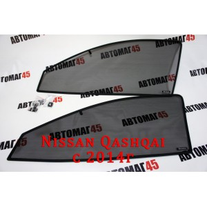 BRENZO каркасные шторки на магнитах Nissan Qashqai c 2014г передние премиум 2шт 15%