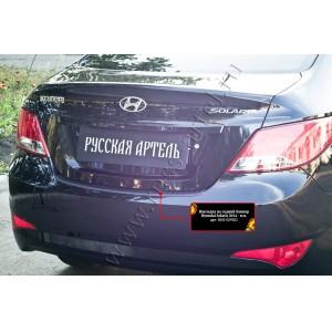 Русская Артель  Накладка на задний бампер Hyundai Solaris седан 2014-2017г