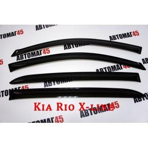 ANVair  дефлекторы окон KIA Rio X-Line хэтчбек с 2017г комплект 4шт