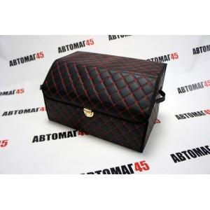 Органайзер  багажника кофр экокожа черный с красной ниткой 48 x 30 x 28см