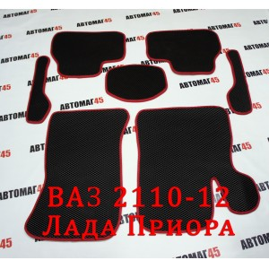 EVA ЭВА  коврики в салон Лада Приора ВАЗ 2110 черные красный кант рисунок ромб комплект 4шт