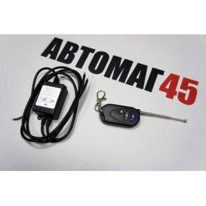Строб  контроллер с пультом для вспышек ФСО до 50W 1шт