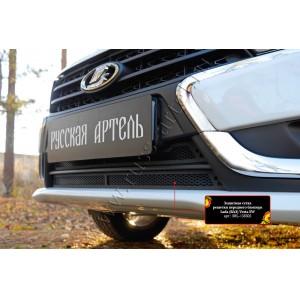 Русская Артель  Защитная сетка решетки переднего бампера Lada Vesta Веста Vesta Vesta SW