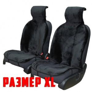 Рус Автотренд Накидка на сиденье короткий ворс черный 40% размер XL 148х57см 2шт
