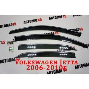 Дефлекторы  окон Volkswagen Jetta 2006-2010г хром молдинг комплект 4шт