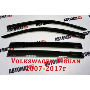 VAD  дефлекторы окон Volkswagen Tiguan 2007-2017г комплект 4шт