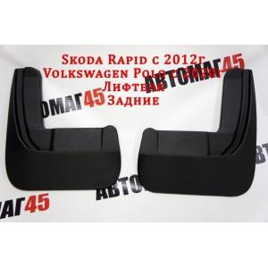 Брызговики  задние резиновые Skoda Rapid c 2012г Volkswagen Polo лифтбэк с 2020г 2шт г.Саранск