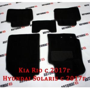 Seintex  коврики в салон 3D ворс Kia Rio с 2017г Hyundai Solais с 2017г комплект черный