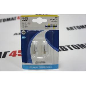 Narva  лампа светодиодная T10 W5W 12V 6000K 2шт