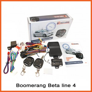 Boomerang Beta Line 4 сигнализация односторонняя связь 2 брелка