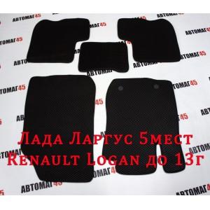 EVA ЭВА  коврики в салон Лада Ларгус Largus 5 мест Renault Logan до 2013г черные рисунок ромб 5шт