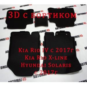 EVA ЭВА 3D коврики в салон Kia Rio с 2017г Rio X-Line с 2017г Hyundai Solaris с 2017г черные рисунок соты комплект 4шт