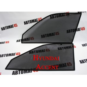 BRENZO Каркасные шторки на магнитах Hyundai Accent 2 2001-2012 передние 2шт стандарт 10 %