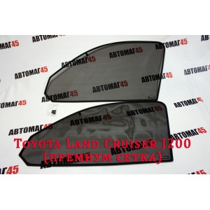 BRENZO каркасные шторки на магнитах Toyota Land Cruiser кузов 200 c 2007г передние 2шт премиум 15%