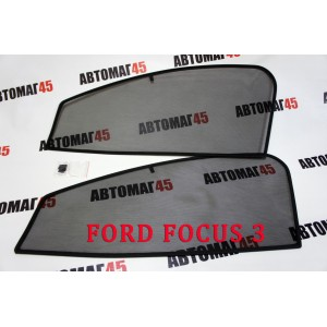 BRENZO каркасные шторки на магнитах Ford Focus 3 передние стандарт 2шт 10%