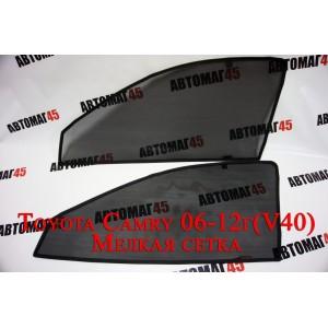 ESCO каркасные шторки на магнитах Toyota Camry V40 2006-2012г премиум 5% сетка передние 2шт