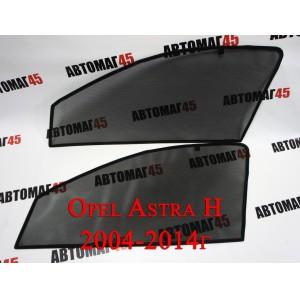 BRENZO каркасные шторки на магнитах Opel Astra H седан 2004-2012г передние 2шт стандарт 10%