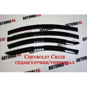 ANVair дефлекторы окон Chevrolet Cruze хэтчбэк c 2011г комплект 4шт