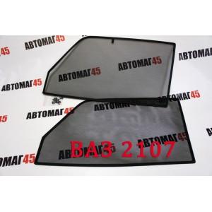 BRENZO каркасные шторки на магнитах ВАЗ 2107 передние 2шт стандарт 10%
