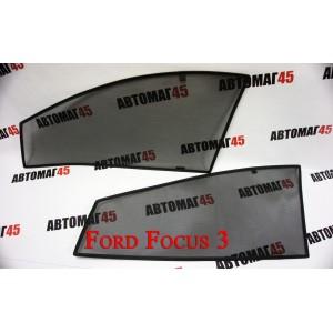 Легатон каркасные шторки на клипсах Ford focus3 передние 2шт