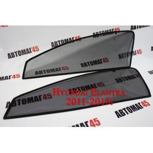Легатон каркасные шторки на магнитах Hyundai Elantra  2011-2016г передние 2шт