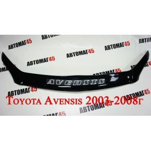 WT52 Дефлектор капота Toyota Avensis 2003-2008г