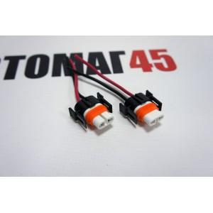 Разъем H11 пластиковый с проводами Male