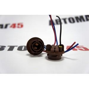 Разъем P21W BA15S S25 1157 2 контакта пластиковый поворотный с проводами