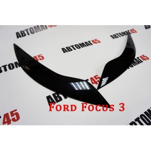 Реснички на фары Ford Focus 3 2шт