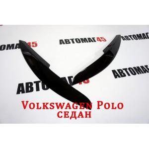Реснички на фары Volkswagen Polo 5 2шт