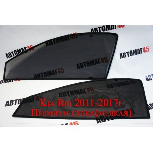 BRENZO каркасные шторки на магнитах Kia Rio 2011-2017 передние премиум 2шт 15% акция