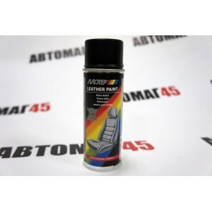 Motip краска для кожи черная матовая аэрозоль 200мл