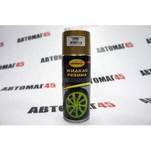 ASTROhim жидкая резина золотая аэрозоль 520мл
