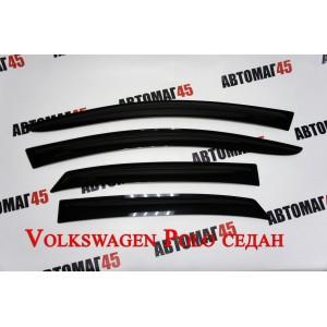 ANVair дефлекторы окон Volkswagen Polo седан комплект 4шт