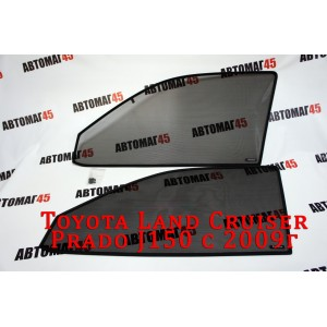 BRENZO каркасные шторки на магнитах Toyota Land Cruiser Prado 150 передние 2шт премиум 15%