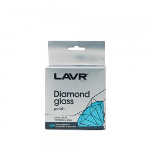 LAVR Алмазная полироль фар Diamong Glass 20мл