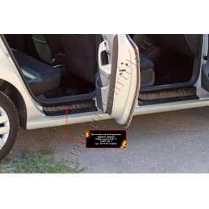 Русская Артель Накладки на внутренние пороги Volkswagen Polo седан 2009г-2020г