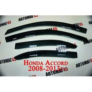 Headway дефлекторы окон Honda Accord VIII 2008-2013г дымчатые хромированный молдинг комплект 4шт