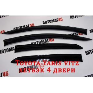 Carl Steelman дефлекторы окон Toyota Vitz Yaris 2005-2009г хэтчбэк на 4 двери комплект 4шт