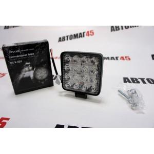 Allroad фара светодиодная 6000К 1400Lm 10-30V  16 диодов 48Вт дальний свет 1шт гарантия 3 мес