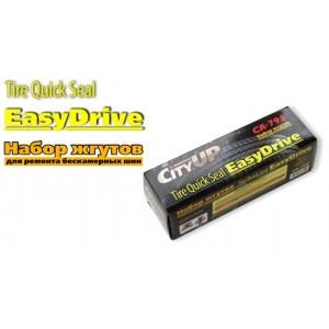 CityUP набор для ремонта бескамерных шин жгуты 5шт