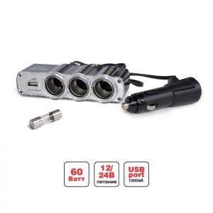 AVS разветвитель прикуривателя на 3 гнезда и USB