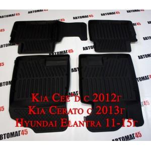 Ковры Kia Ceed с 2012г Kia Cerato с 2013г Hyundai Elantra 2011-2015г Hyundai i30 с 2012г комплект 4шт