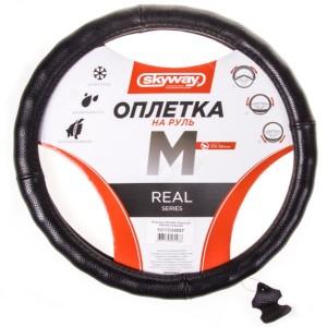 Skyway Оплетка руля кожа гладкая черная Real-4 размер M