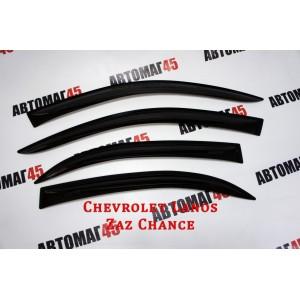 ANVair дефлекторы окон Chevrolet Lanos ZAZ Chance комплект 4шт